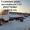 Удлинение автомобилей ГАЗ. Удлинение Газелей,  Валдая,  3309. Спецавтомобили ГАЗ.  #597968