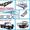 Удлинение  ГАЗ 3302, 33023,  ГАЗ 33104,  ГАЗ 3309,  ГАЗ 3308 в организации «АвтоТех» #598028