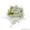 Плюшевые букеты Тедди Парадиз #1061992