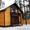 В городе Пенза строим каркасные дома под ключ - Изображение #4, Объявление #1227123
