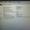 macbook pro 13 срочно #1345565