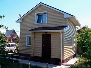 Отделка дома сайдингом Пенза и Пензенская область - Изображение #2, Объявление #1592099