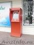Продается действующий бизнес в Кузнецке – Сеть платежных терминалов «КиберМаг» с