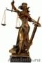 Окажем юридичускую помощь