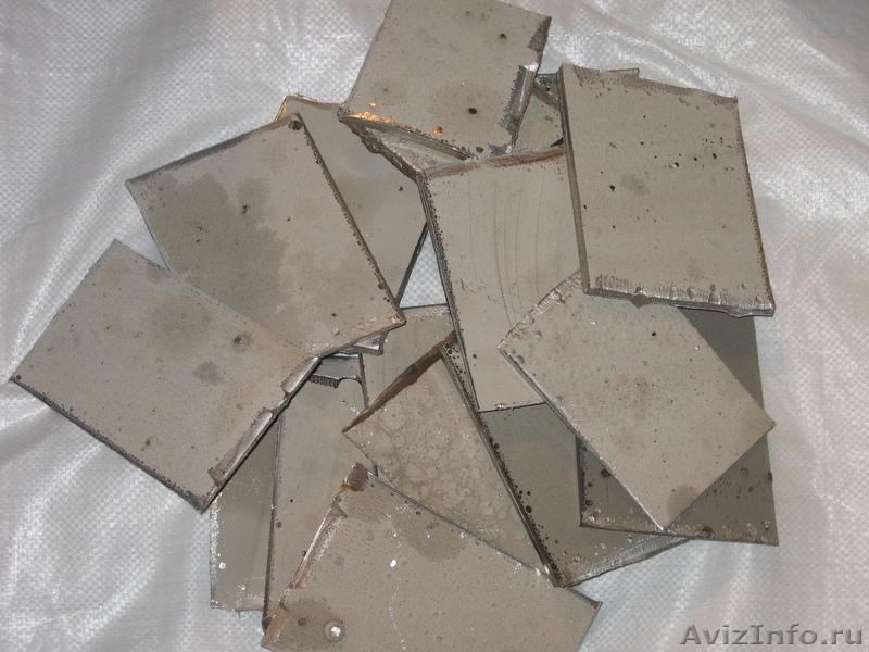 Сдать Черный лом, цветмет, алюминий, медь, никель