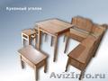 Мебель из массива берёзы,  дуб,  вяз.
