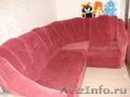 комфортная, мягкая мебель
