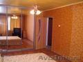 Интересная квартира в центре по суткам и по часам. 1400 руб/сутки