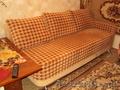 Абсолютно новый диван.