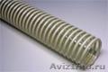 Абразивостойкий шланг из полиуретана «Фуд ЛПУ» д. 30-150