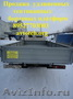 Продажа бортовых платформ, кузовов для Газели, Валдая, Газона, ГАЗ 33023 - Изображение #2, Объявление #597938