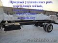 Удлинение  автомобилей ГАЗ (удлинение рамы) Валдай ГАЗ 33104,  Газон Газ 3307