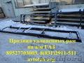 Продажа удлиненных рам,  карданных валов, бортовых кузовов на ГАЗ - Изображение #8, Объявление #508842