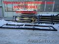 Продажа удлиненных рам,  карданных валов, бортовых кузовов на ГАЗ - Изображение #2, Объявление #508842