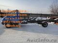 Продажа удлиненных рам,  карданных валов, бортовых кузовов на ГАЗ - Изображение #6, Объявление #508842