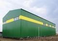 Строим ангары,  складские и производственные помещения