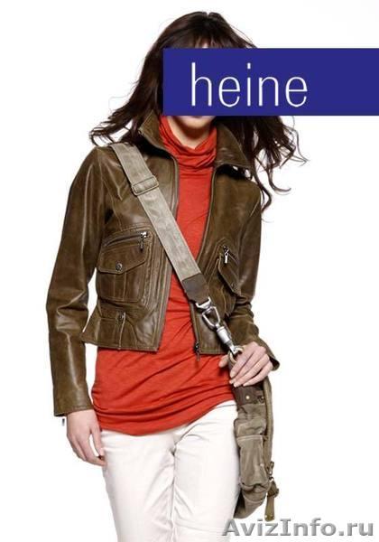 Кожаные куртки женские пенза