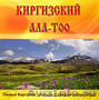 продаем горный мед из Киргизии в ассортименте оптом.....