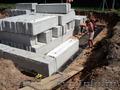 Бетонные работы, строительство фундаментов в Пензе. - Изображение #3, Объявление #997236