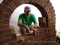 Вакансия: Каменщик, бригадир каменщиков в Пензе - Изображение #7, Объявление #1075847