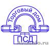 Детали трубопровода (отводы,  переходы,  тройники)  и запорная арматура ТД ПСД