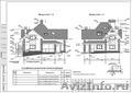 Проектируем частные дома в Пензе быстро и дёшево - Изображение #6, Объявление #1152961