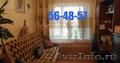 Продам 1-комн. квартиру гост. типа по ул. Литвинова 25