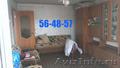 Продам 2-х комн. квартиру по ул. Антонова 25