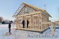 В городе Пенза строим каркасные дома под ключ, Объявление #1227123