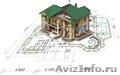 Делаем проекты домов в Пензе быстро и дёшево, Объявление #1212332