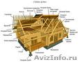 Делаем проекты домов в Пензе быстро и дёшево - Изображение #2, Объявление #1212332