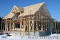 Каркасное строительство домов и дач в Пензе - Изображение #3, Объявление #1228907