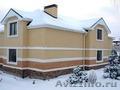 Мокрые фасады в Пензе (утепление и штукатурка) - Изображение #4, Объявление #1253809
