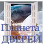 Продажа и установка дверей в Пензе