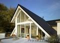 Кровельная фирма в Пензе, делаем крыши - Изображение #4, Объявление #1308710