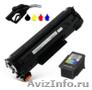 Заправка лазерных и струйных картриджей в Пензе