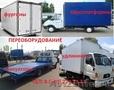 Удлинение грузовых автомобилей Переоборудование Разные варианты надстроек