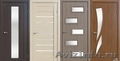 Межкомнатные двери Юнион (замер,  доставка и установка)
