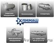 Нефтяное,  нефтегазовое и металлургическое промышленное оборудование.