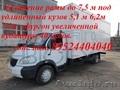 Удлинить Валдай цена фургон 40 кубов