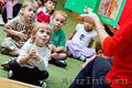 Логопед-дефектолог для детей с нарушением развития в Пензе