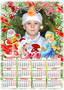 На новогодний утренник видео недорого, фото в новогодней рамке недорого., Объявление #1669217