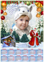 Новы год в Пензе:ВИДЕО- ФОТОСЪЁМКА утренников, свадеб т.8-927-385-17-09