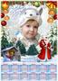 На новогодний утренник видео оператор новогоднее фото, календарь