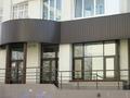 Сдаю торгово-офисное помещение 116кв.м. Пушкина, 11